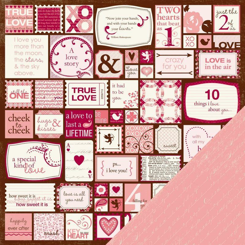 Valentine tag